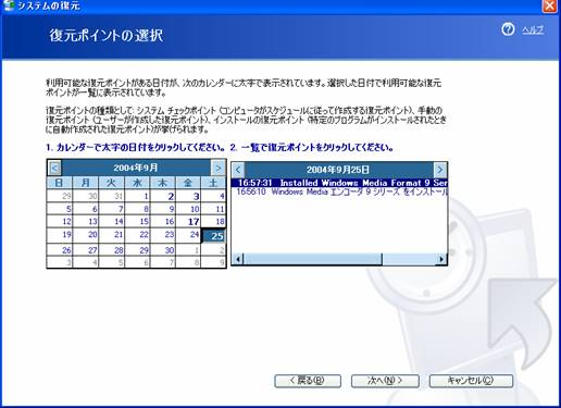 daiary041004-2
