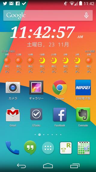 Nexus5ホーム画面